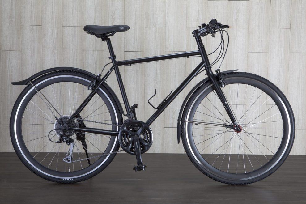 7d1fd12ca6b The Best Hybrid Bikes For 2019 – Legwork
